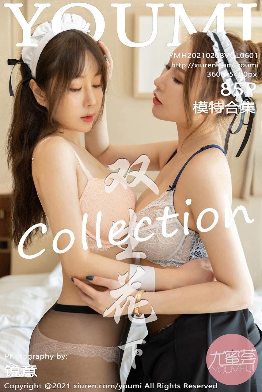 [YM]601[Y].rar.601_042_2zw_3600_5400 [YouMi] 2021-02-08 Vol.601 Wang Yuchun youmi 05070